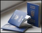 Биометрические паспорта во время п